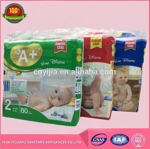 Dry soft disposable baby diaper baby daiper, high quality baby diapers