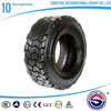10-16.5 Skid Steer Tire With Wheel