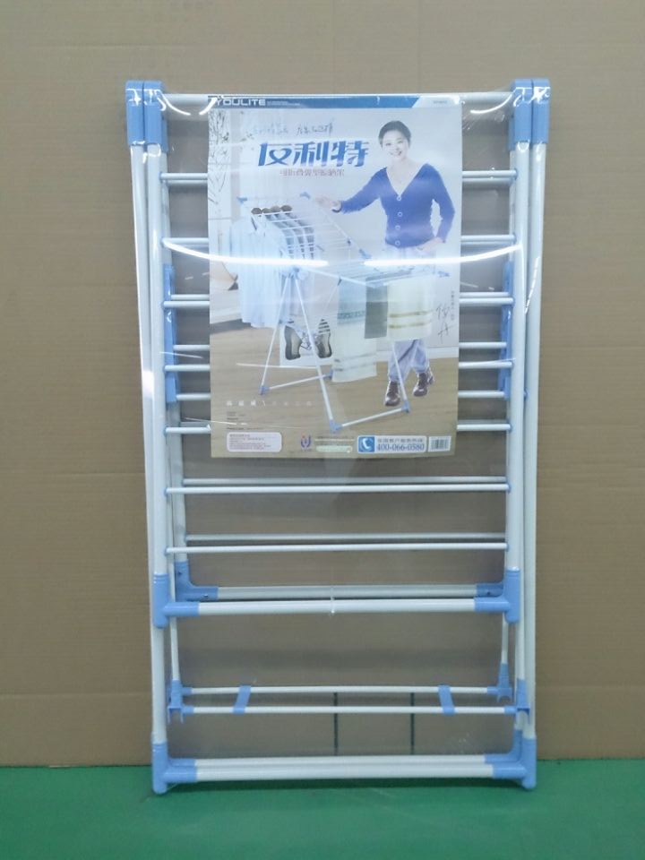 Clothes Dryer Shrinks Clothes ~ Plastic folding clothes drying rack portable