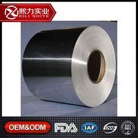 OEM ODM Resealable Aluminum Foil Vacuum Packing Tablets Pills Packaging Bags China Aluminum Supplier