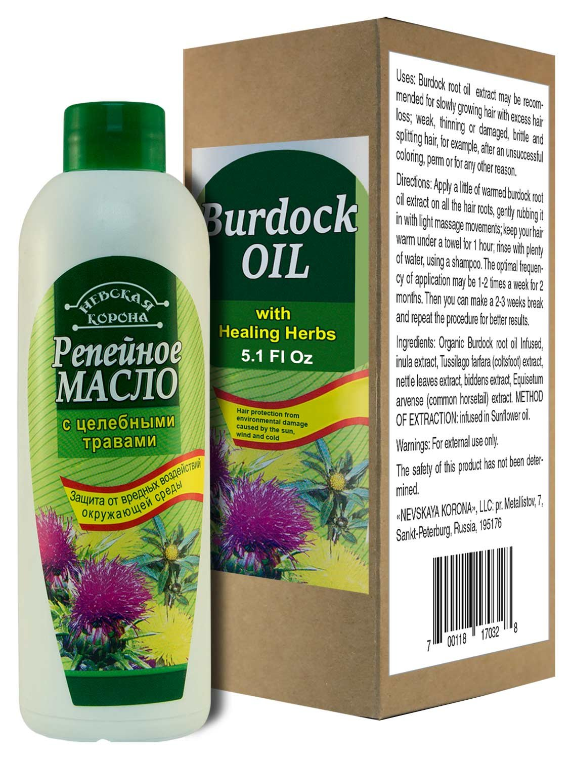 Cheap where to find burdock root find where to find burdock root get quotations burdock oil with healing herbs extracts of inula root coltsfoot burr marigold izmirmasajfo