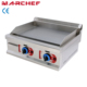 GG-600 New design Industrial double thermostat dosa grill gas griddle for restaurant