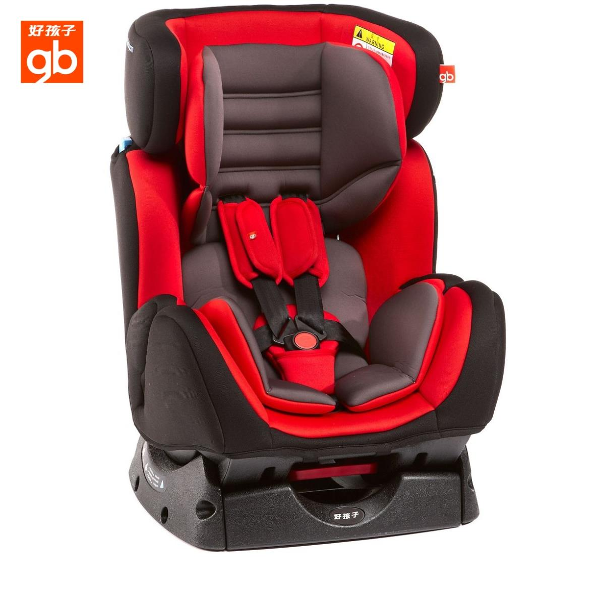 Get Quotations · Goodbaby child car safety seat goodbaby kids baby baby car seat CS888  sc 1 st  Alibaba & Cheap Goodbaby Car Seat find Goodbaby Car Seat deals on line at ...