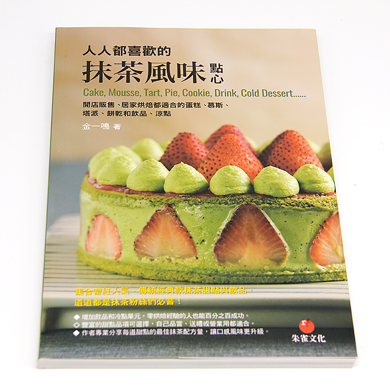 OEM service cooking food book cookbook printing