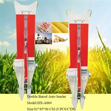 seeding and fertilizing 2 in 1 seeder/hand corn planter/manual maize planter