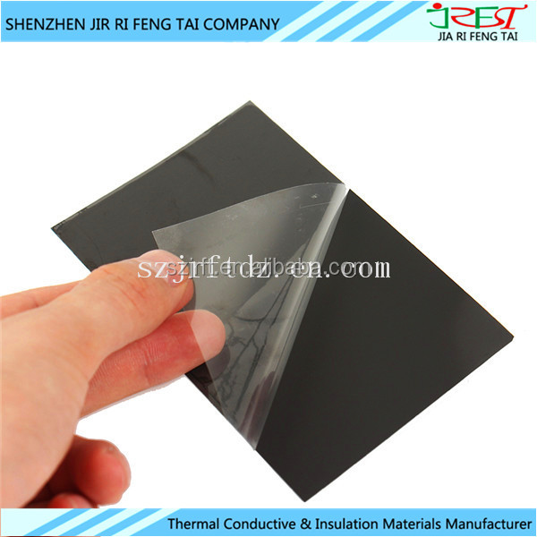 0.1mm*70mm*115mm Die-Cutting Mobile Ferrite Sheet Wave Absorbing Material