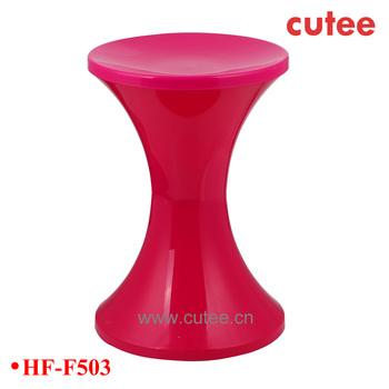 Plastic Garden Stool,tall Plastic Stool,plastic Stool Seat