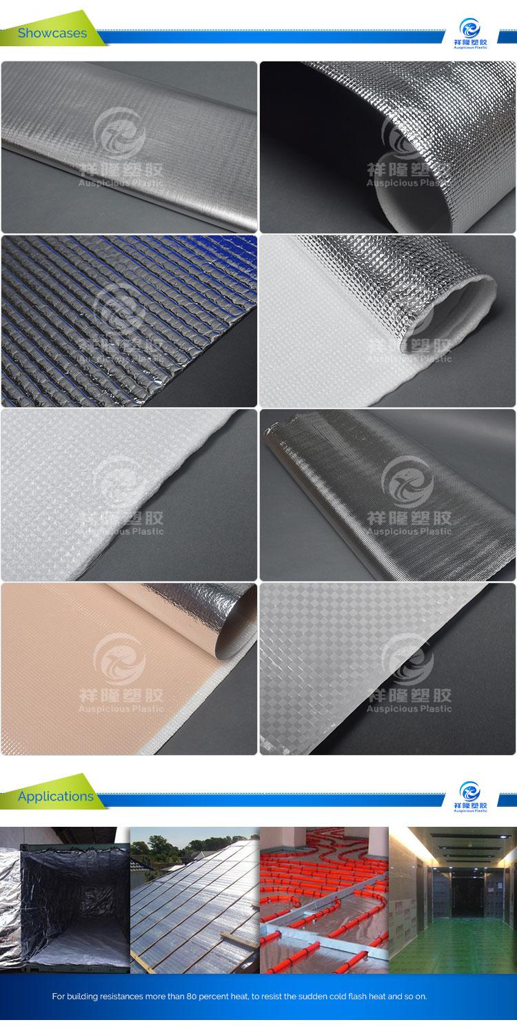 -Insulation-Aluminum-Foil-Material-2_03.jpg