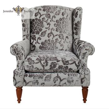 Classic Design Salon Office Studio Hotel Room Chair Flower Pattern Fabric 1  Seat Sofa Armchair