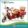 Pretty Design Bajaj Three Wheeler Price Cargo Tricycle Tuk Tuk For Sale