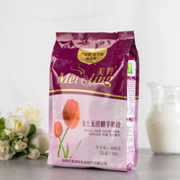 Bulk Packaging and Milk Powder Product Type fortified instant sugar-free lady goat milk powder 400g in bag