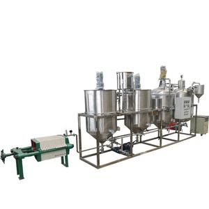 mini crude oil refinery plant cost/palm oil refinery/cooking oil refinery  machine