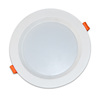 CCT adjustable downlight led 5w, 3 years warranty smd5730 Ceiling led Downlight RF controling