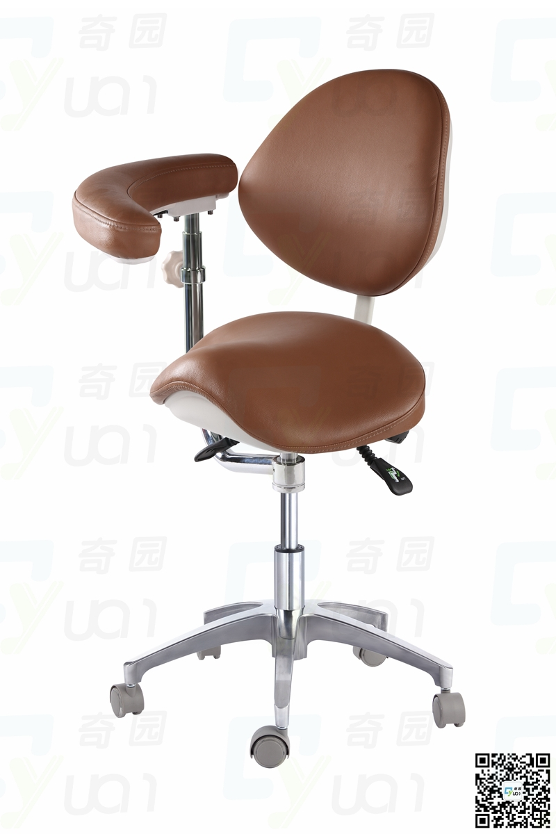 Medical Saddle Chair With Armrest Buy Medical Saddle