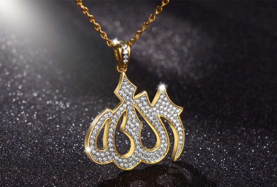 Lslamic muslim god allah symbol white gold finished sterling silver lslamic muslim god allah symbol white gold finished sterling silver pendant aloadofball Gallery