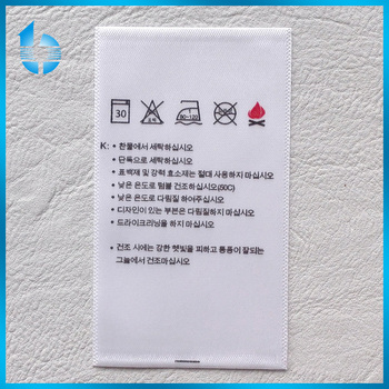 Fabric Satin Printed Label Washing Care Instructions For Korean