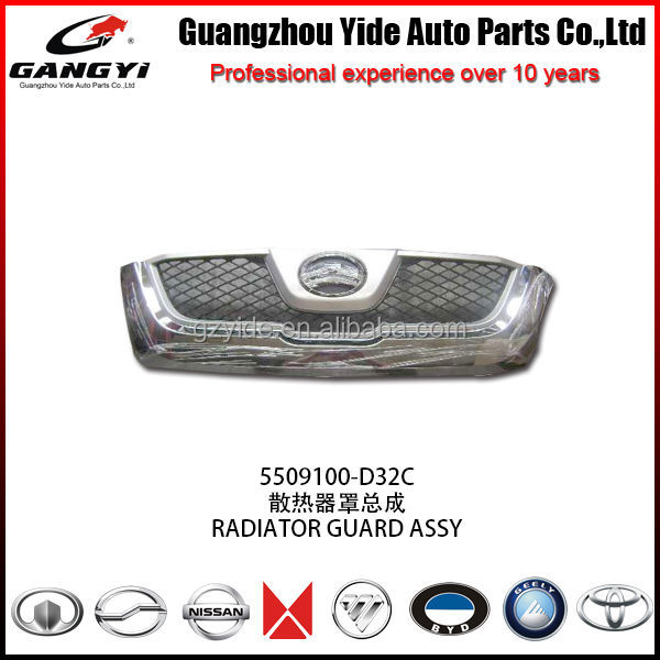 OE 5509100-D32C car grille for Great wall deer 08