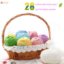 wholesale stock new products crochet yarn 6ply milk cotton yarn hand knitting yarn for baby's fancy carpets, scarf