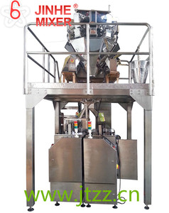 automatic nuts,rice ,sugar packing machine with Multihead Weigher with CE certificate