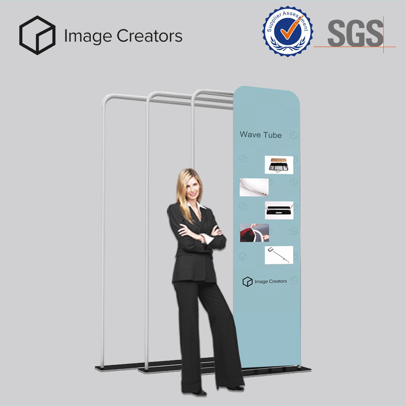 Trade show Tension fabric aluminium profile display system