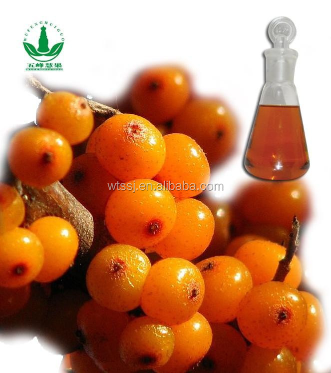 Factory provide Seabuckthorn fruit oil