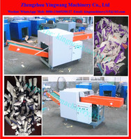 High Quality used clothes cutting machine