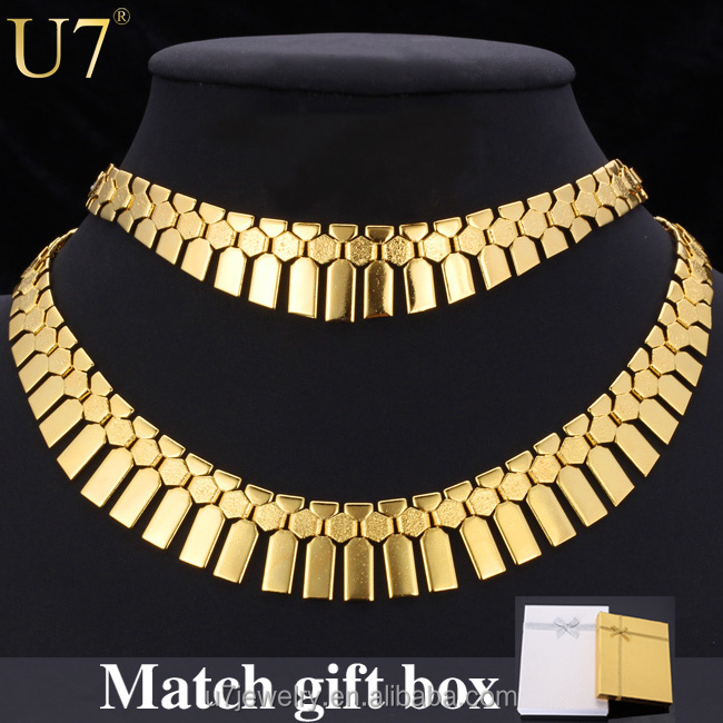 U7 Wedding <strong>jewelry</strong> With box chunky chain bracelet 18k gold plated statement heavy necklace set for women