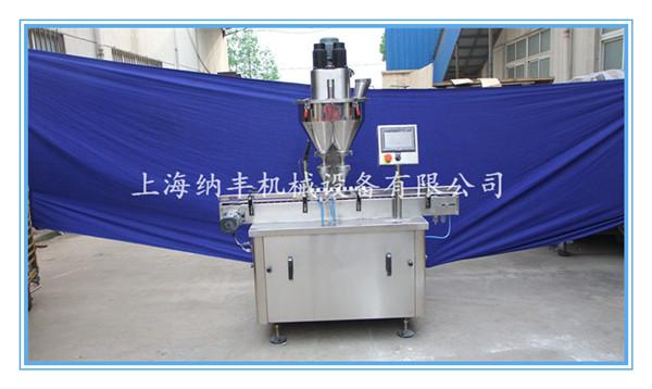 China Supplier Manual Toner Powder Filling Machine,Packing Machine ...