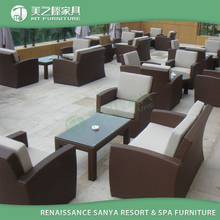 Renaissance Sanya Resort & Spa Supplier classic 4 pcs outdoor furniture conversation sofa set