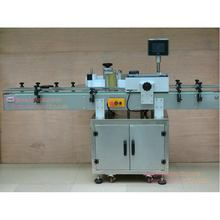 Designer Best-Selling bottle sleeve labeling machine for pvc