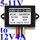 Waterproof DC to DC Boost Converter 5V 6V 9V up to 12v 4A 48W Shockprrof for LED screen ,etc