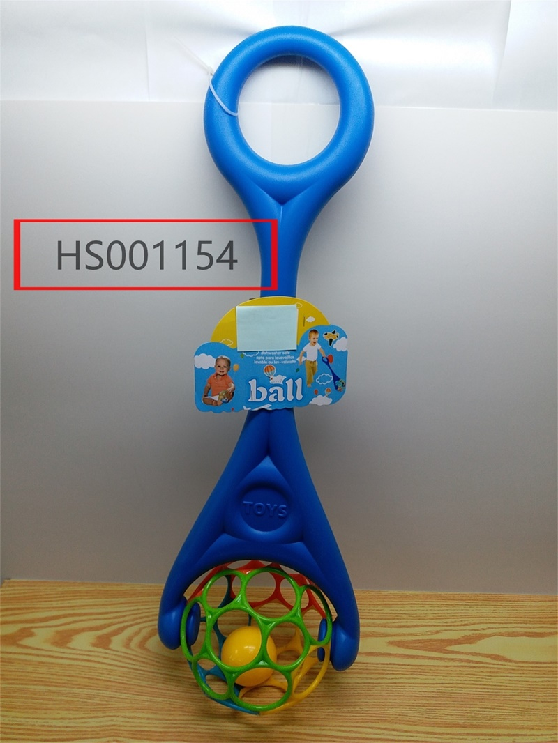 HS001154, Huwsin Toys, Educational toy, baby ball game