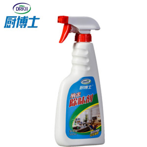 500ml Household & Car Nanotechnology spray deodorant