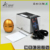 the Magic egg Music Speaker usb mp3 player speaker