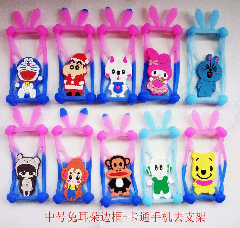 Universal mobile phone sets of rabbit ears silicone tape support anti dropping cartoon mobile phone shell wholesale anti fall pr