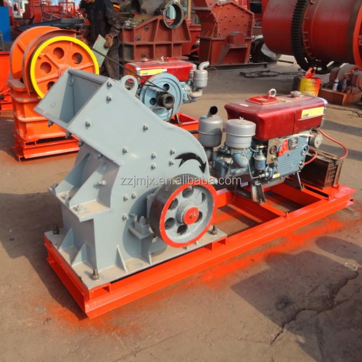 China Gold Hammer Mill,Hammer Crusher Manufacturer