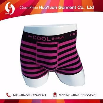 young-teen-boy-underwear-gallery-banglapronnews