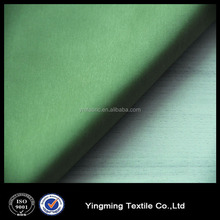 Brushed Peach Skin/Microfiber Fabric For school uniform