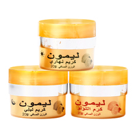Feique Skin whitening cream in sri lanka arabic cream for fairness formula bleaching cream