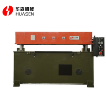 20t leather cutting/press/punching machine