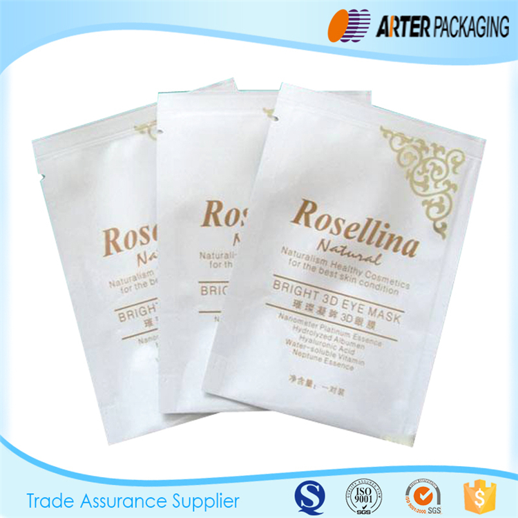 Aluminum foil facial mask packaging bag/aluminum foil
