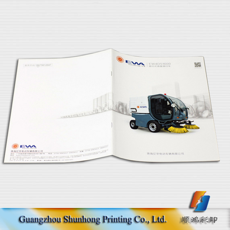 advertising brochure printing