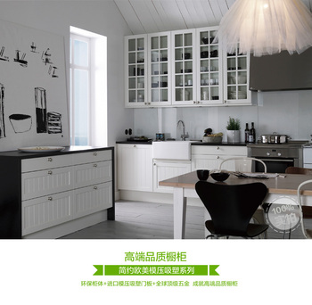 European Pastoral Custom Plastic Cabinets Overall Kitchen Cabinets