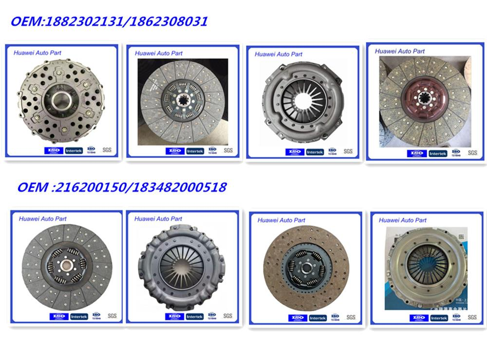 Howo friction clutch disc and pressure plate with factory price