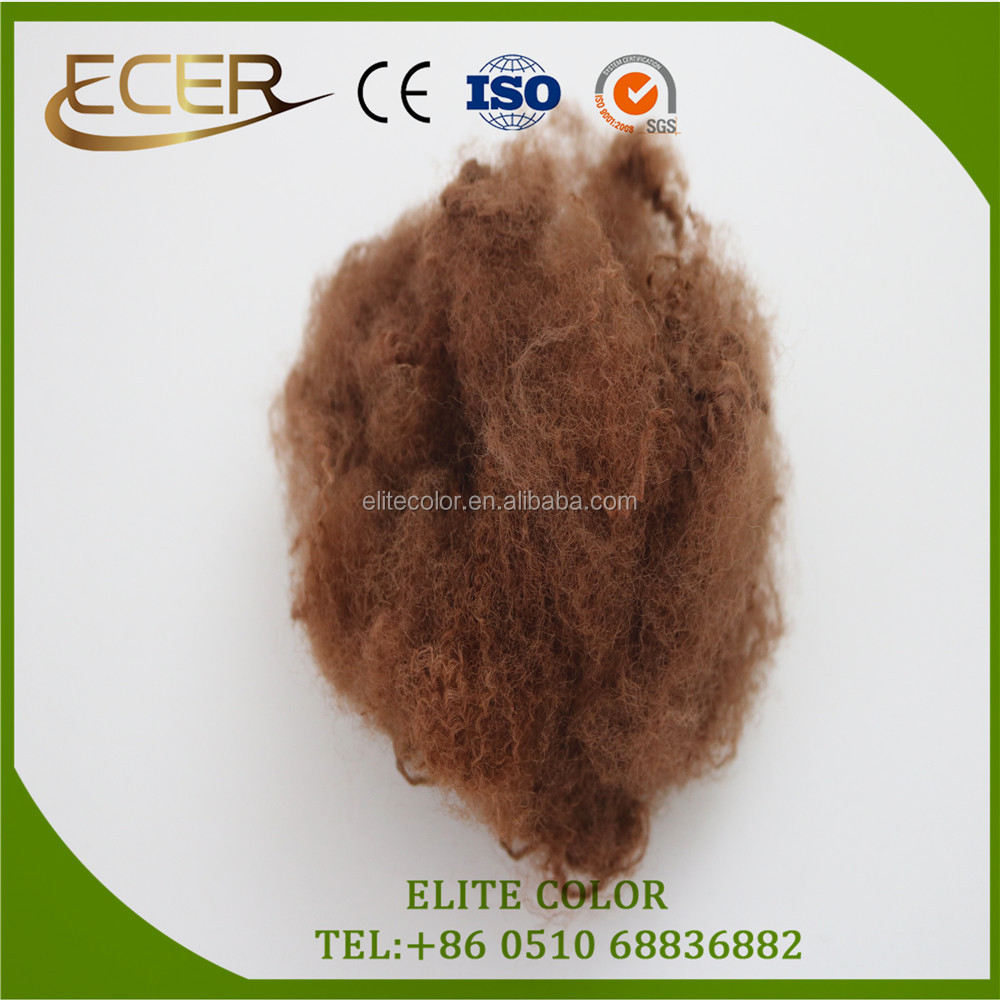Synthetic fiber of 14.45d brown recycled dope dyed polyester staple for spinning or non-woven fabric use PSF