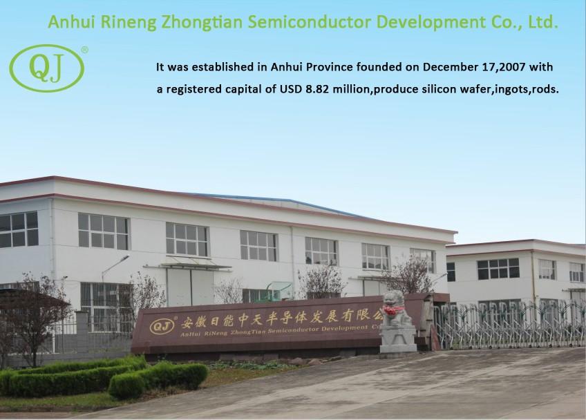 Factory-Anhui Rineng