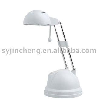 Studying Lamp