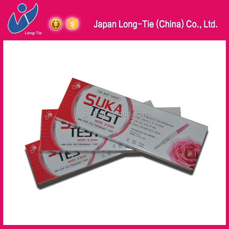 Home medical products hcg pregnancy test midstream