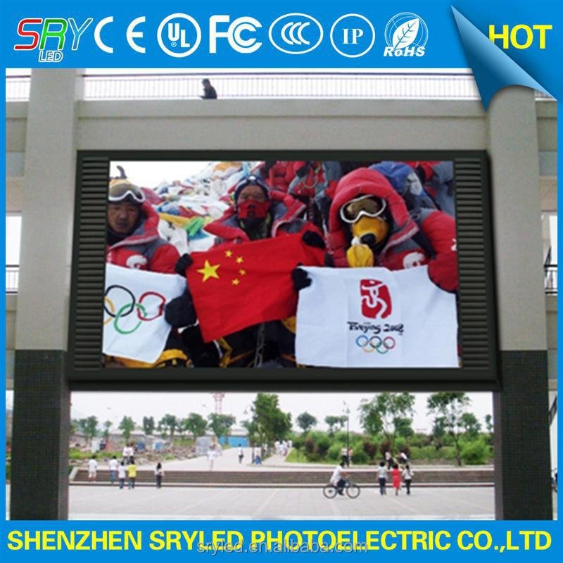 SRY hd pitch 4mm led video wall p5 indoor led screen for fair die casting led video wall for rental