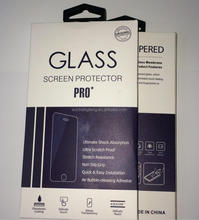 cheap paper packaging box manufacturer for phone screen protector